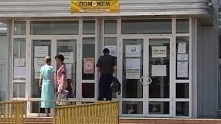 В Донецке закрыты все пункты выдачи гуманитарной помощи Штаба Рината Ахметова