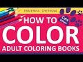 How To Color For Adults Book Overview