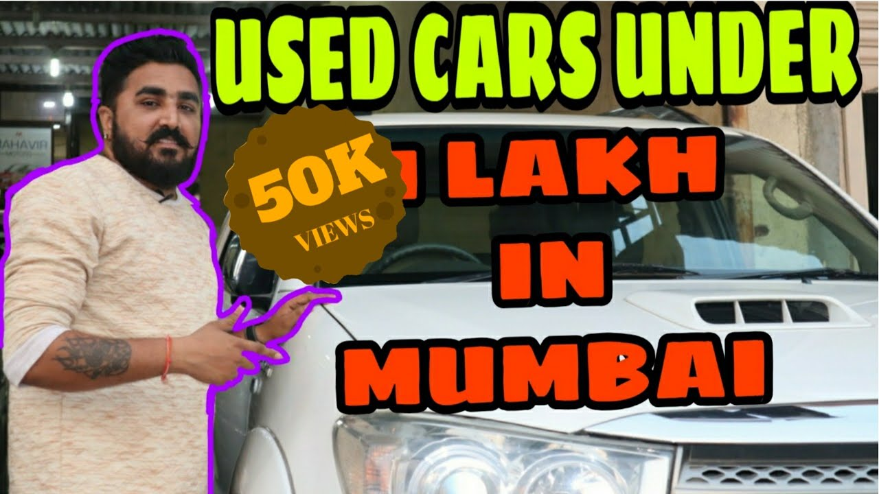 Under 1lakh Second Hand Cars In Mumbai Second Hand Cars In Cheap Price My New Lifestyle Youtube