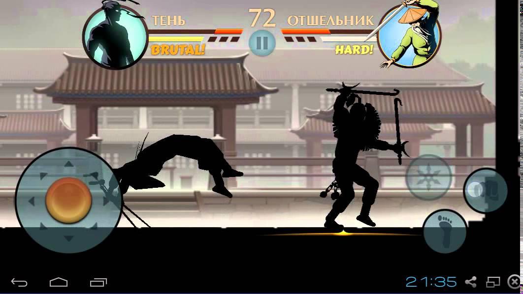 Shadow fight 2 скачать 2 акт на андроид