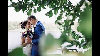 свадьба 19 августа 2017