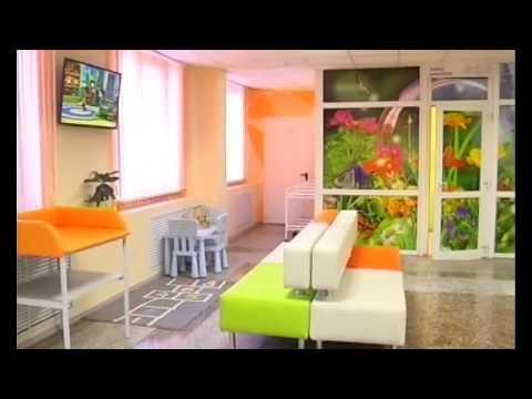 Детская поликлиника на Гагарина преобразилась