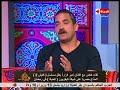 """أمير كرارة يفجر مفاجأه  .. """"عمرو دياب"""" أول من اقترح عمل الجزء الثاني من #كلبش"""
