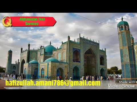 Afghanistan Tour Services