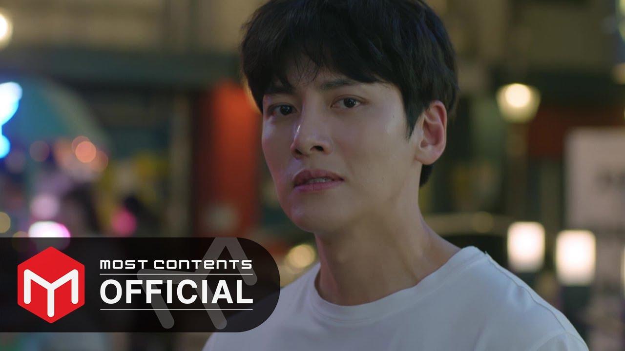 [M/V] 임지수(LIM JISOO) - I'll Miss You :: 편의점 샛별이 OST Part.7
