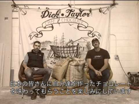 DICK TAYLOR CRAFT CHOCOLATE (Message to Japan)