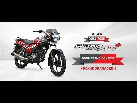 Ramkay TVS Chennai - New Model TVS Motor Bikes and Motor
