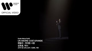 김호중 (Kim Hojoong) - 위대한 사랑 (Un Amore Cosi Grande) [Music Video]