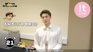 Micon Interview_ EXO 엑소 : EXO PLANET #4 - The EℓyXiOn in HONG KONG #7