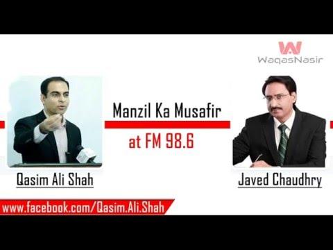 Javed Chaudhry with Qasim Ali Shah on FM 98 6 | WaqasNasir