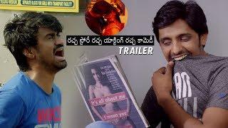 Mithai Trailer | Mithai Movie Official Theatrical Trailer | Rahul Ramakrishna | Priyadarshi