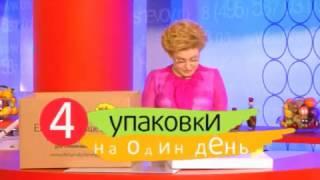 Диета Елены Малышевой!