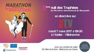 6e Nuit des Trophées du Marathon du Beaujolais