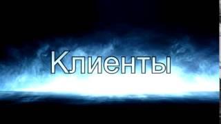 Реклама в Алматы 249(, 2016-02-29T11:51:13.000Z)