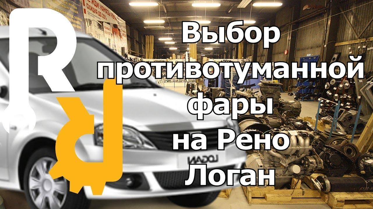 Рено Логан ремонт кузова в Нижнем Новгороде Renault Logan Auto .