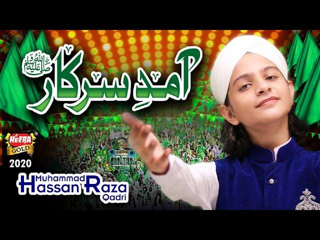 New Rabiulawal Naat 2020 - Muhammad Hassan Raza Qadri - Amad e Sarkar - Official Video - Heera Gold