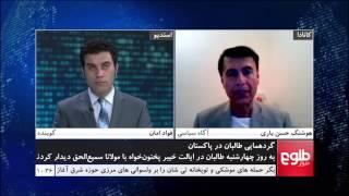 TOLOnews 10PM News 06 Augusts 2015/خبرهای ۱۰ طلوع نیوز ۱۵ اسد ۱۳۹۴