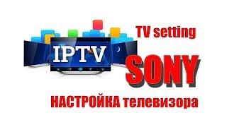 Настрока IPTV і SmartTV на телевізорі SONY
