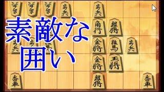 将棋ウォーズ 3切れ実況(358)向かい飛車VS居飛車急戦 thumbnail
