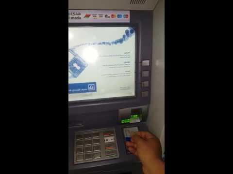 Tutorial tarik tunai ATM jamaah haji uang real Mekkah