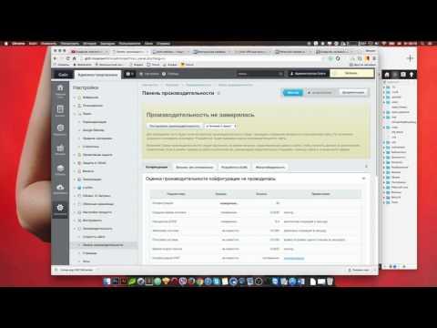 Перенос работающего Битрикс сайта с сервера на сервер