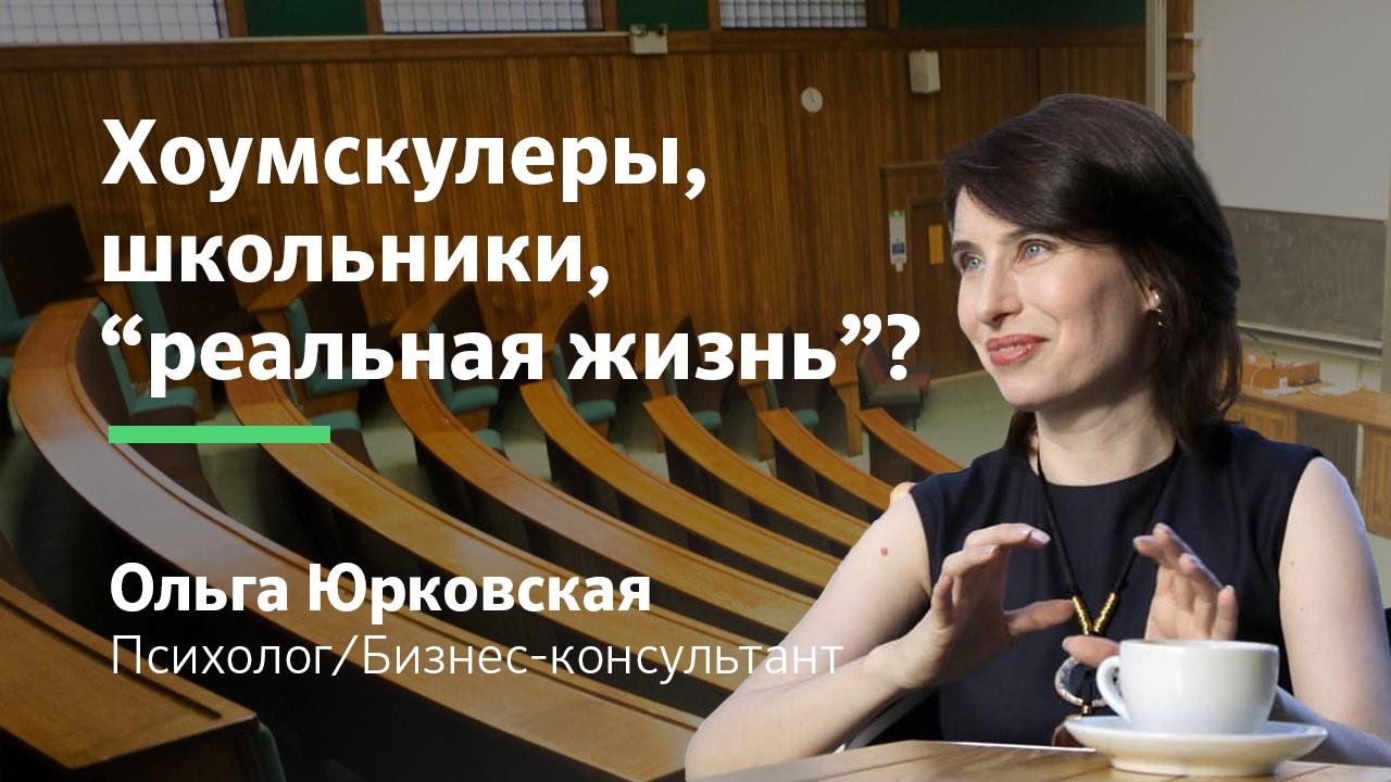 Купить справку кэк в москве. Заключение кэк для надомного обучения или академического отпуска!