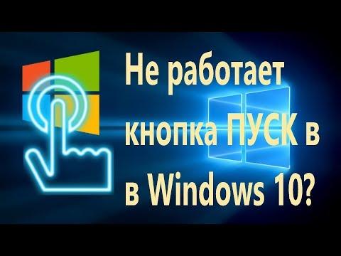полипропилена виндовс 10 ничего не раблтает интернет-магазине
