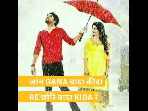 Jan Gana Wada Kida Re Marwadi New Edit Song