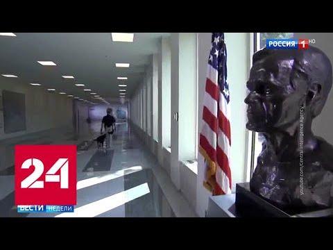 """Вашингтон вмешивается в чужие выборы """"с благими намерениями"""" - Россия 24"""