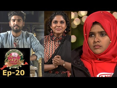 Mazhavil Manorama Made For Each Other Season 2 Episode 20