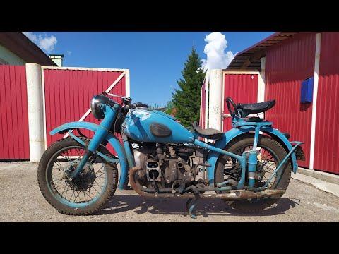 Мотоцикл деда М 72м 1958 года на ремонт