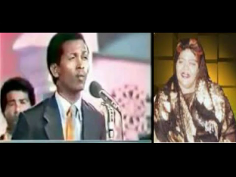 Xasan Aaden Samatar & Aun Xaliima Khaliif Magool Heesta Duntu iigu kaa xiran thumbnail