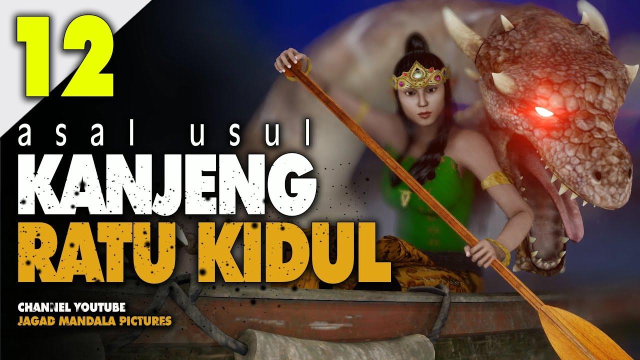 PUSAKA SAKTI TANAH JAWA TOMBAK BARU KLINTING EPSD 12 - ASAL USUL KANJENG RATU KIDUL