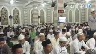 Subhana Man Dzikruhu 'Izzun li-dzakirihi