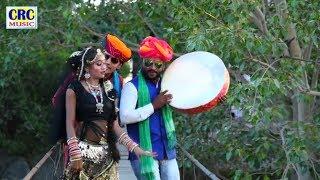 Rajsthani Dj Latest Fagun Song 2018 जीजा साली फागुन Marwari फागुन चंग होली मस्त फागुन डांस सांग