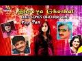 Shreya Ghosal Duets [ Bhojpuri Video Songs Collection ]