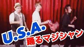 札幌すすきののマジックバーTRICKのマジシャン達が踊りました笑 全国ど...