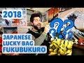 Pokemon & Ghibli Lucky Bag! Japanese Fukubukuro 2018! 福袋開封