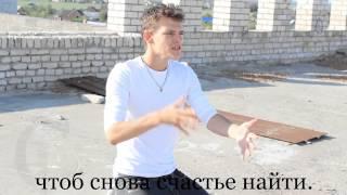 Конкурс Глухих.нет. Клип №7