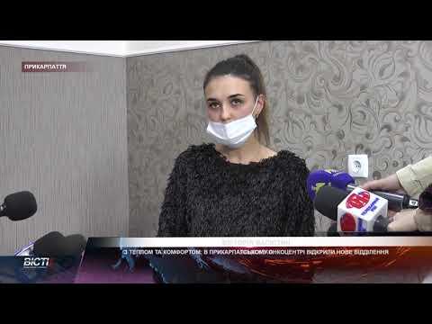 З теплом та комфортом: в Прикарпатському онкоцентрі відкрили нове відділення