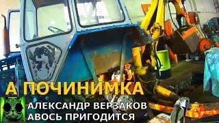 видео Капитальный побег - подрядчик сбежал, бросив недоделанные дома