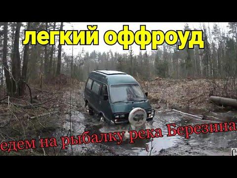 легкое бездорожье Renault Duster. Subaru Libero( поездка на рыбалку)