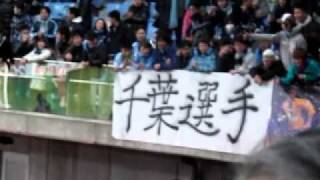 2010年12月4日 ベガルタ仙台vs川崎フロンターレ 試合後の川崎フロンタ...