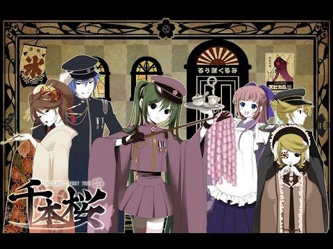 Senbonzakura Piano + Guitar + Violin + Background Band
