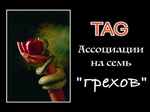 Рукодельная лавка - Книга - Декупаж в стиле ПРОВАНС