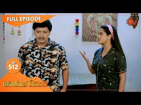 Pandavar Illam - Ep 512   30 July 2021   Sun TV Serial   Tamil Serial