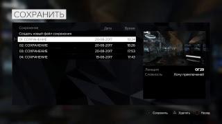 Deus Ex: Mankind Divided PS4  Прохождение 4