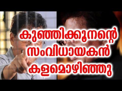 ചലച്ചിത്ര സംവിധായകൻ ശശിശങ്കർ അന്തരിച്ചു   Malayalam Film Director Sasi Shanker Passes Away