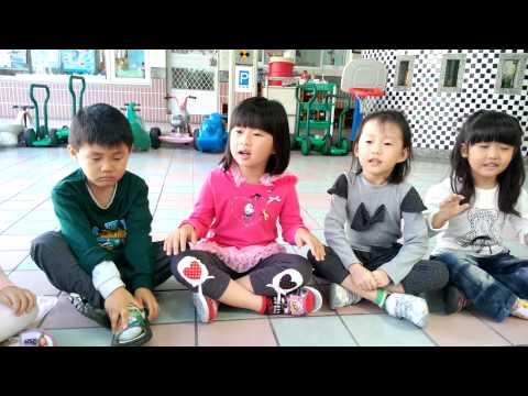 威利幼兒園中班團康活動
