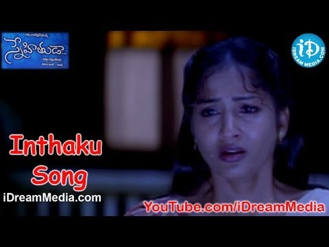 Inthaku Song - Snehituda Telugu Movie Songs - Nani - Madhavi Latha - Sivaram Shankar